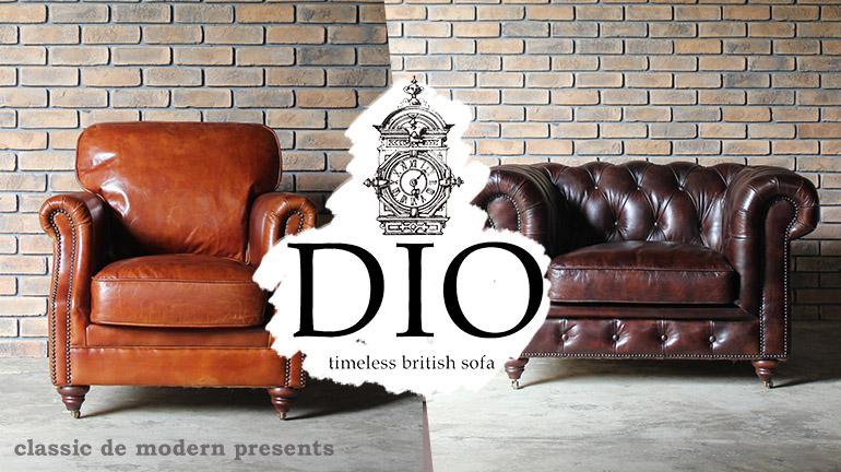 ディオ Dio